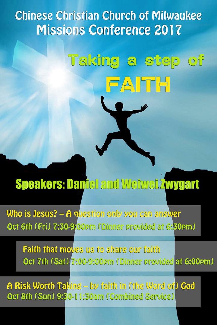 step of faith02