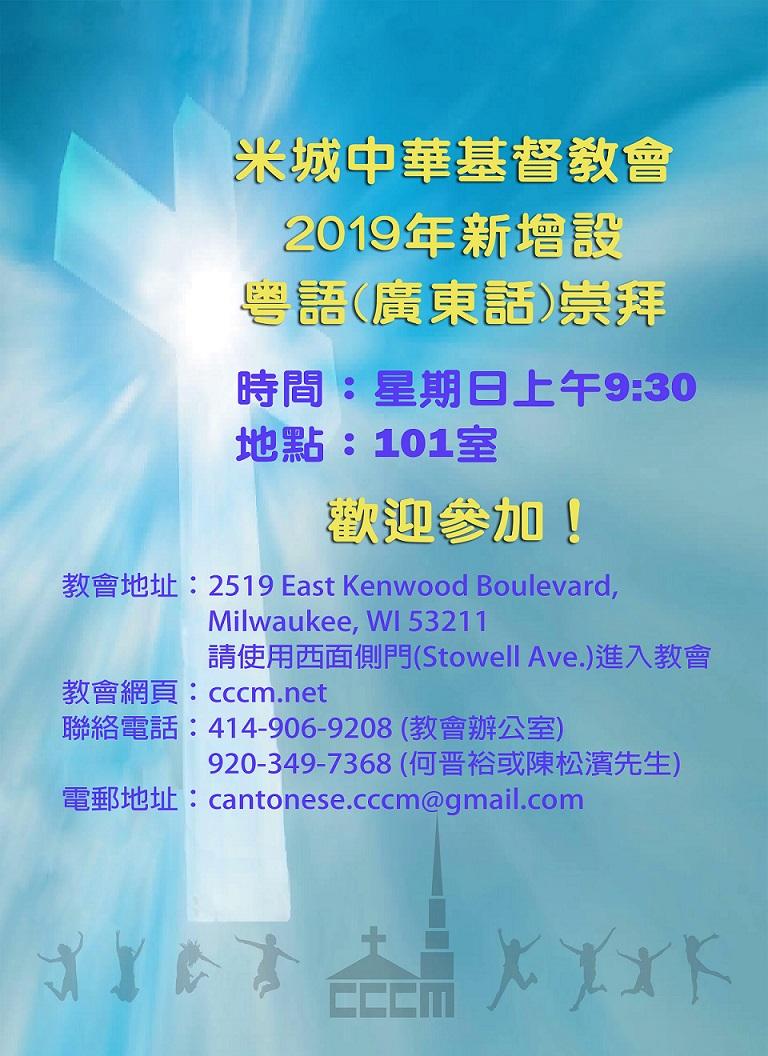 Study english milwaukee